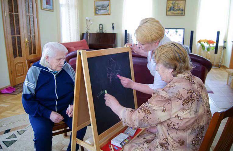 лучшие условия комфортного дома престарелых