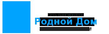 Пансионат для пожилых в Ростове-на-Дону «Родной Дом»